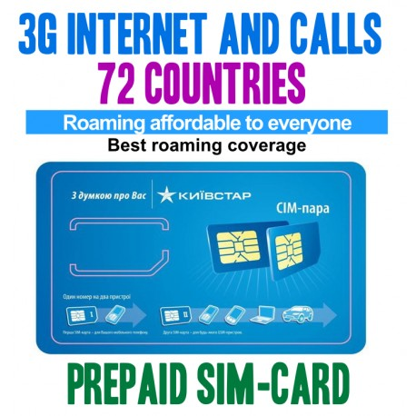 SIM ORANGE MUNDO + GO EUROPE - 3G internet for 36 countries in Europe, Includes 11€