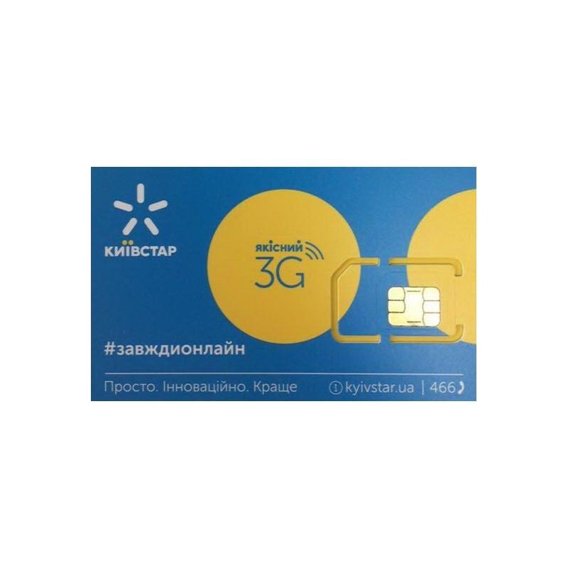 3G internet for 72 countries, prepaid Sim-Card, Includes 10€